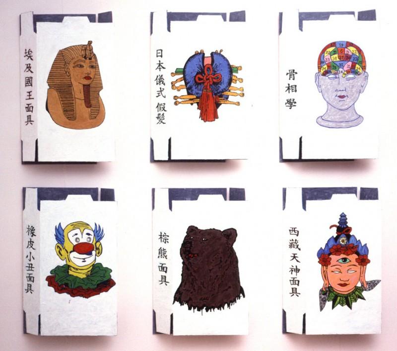Shanghai Costumes Four