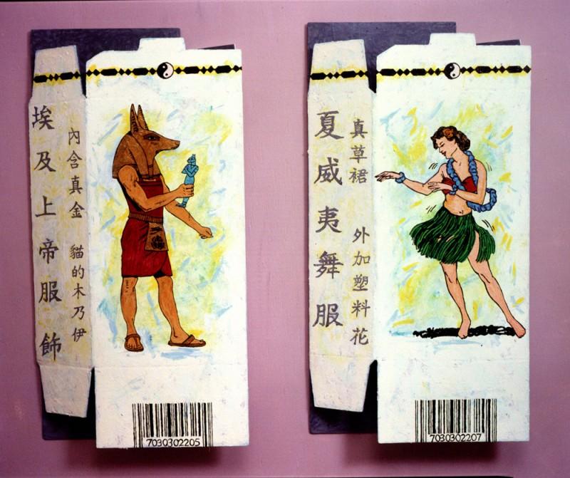 Shanghai Costumes Six