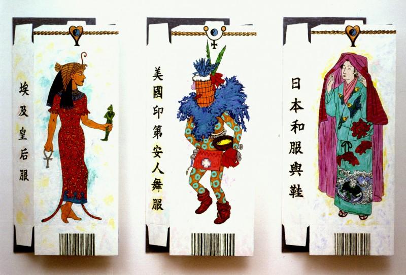Shanghai Costumes Seven