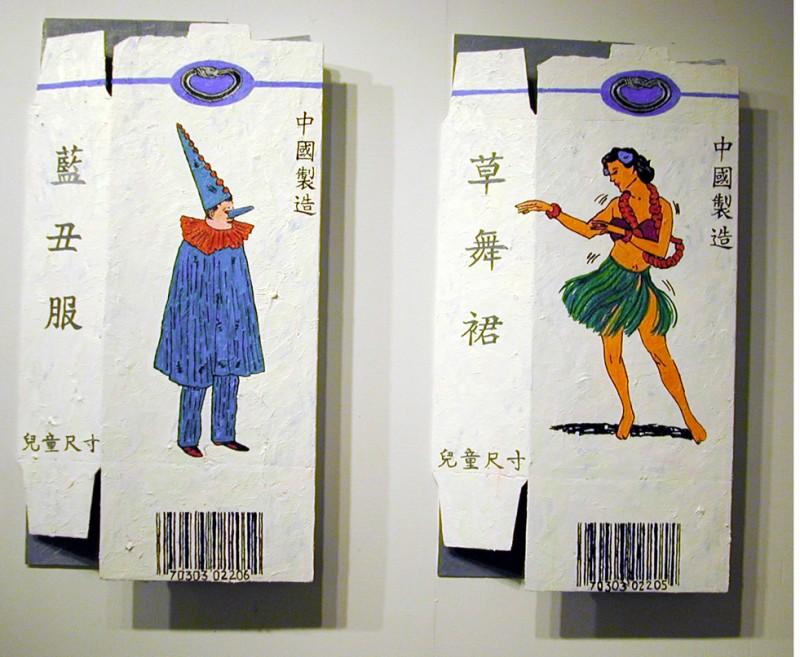 Shanghai Costumes