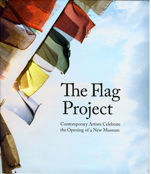 the-flag-project-screenshot-news